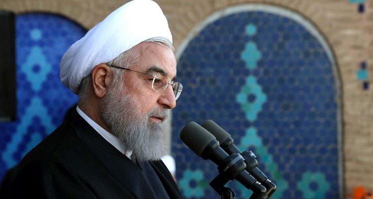 Photo of President Hassan Rouhani