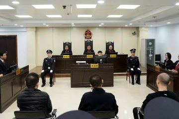Photo of Chinese court