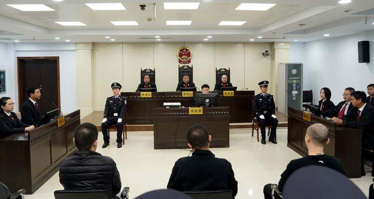 Photo of Chinese court