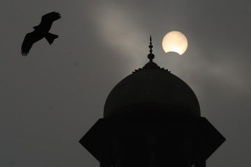 Photo of a partial solar eclipse seen in Pakistan