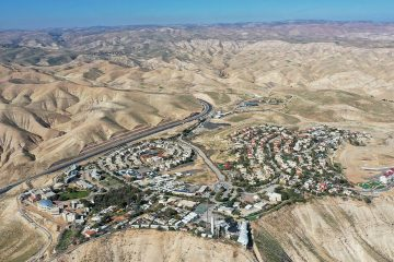 Photo of the West Bank settlement of Mitzpe Yeriho