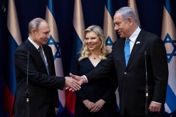 Photo of Israeli Prime Minister Benjamin Netanyahu and Russian President Vladimir Putin