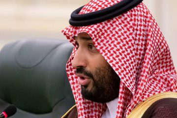 Photo of Saudi Arabia's Crown Prince Mohammed bin Salman