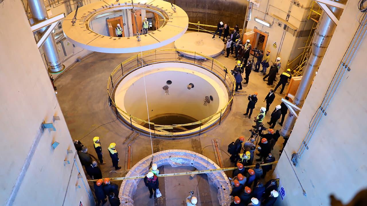 Photo of the Atomic Energy Organization of Iran