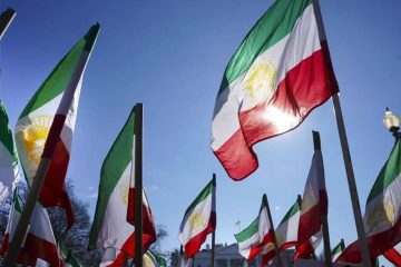 Photo of Iran flags