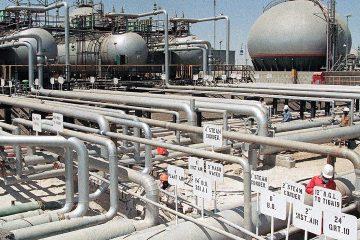 Photo of Aramco refinery in Saudi Arabia