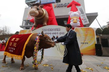 Photo of a farmer parading with a bill in South Korea
