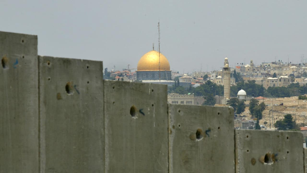 Photo of the Dome of the Rock in Jerusalem's Old city