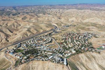 Photo of the West Bank Jewish settlement of Mitzpe Yeriho