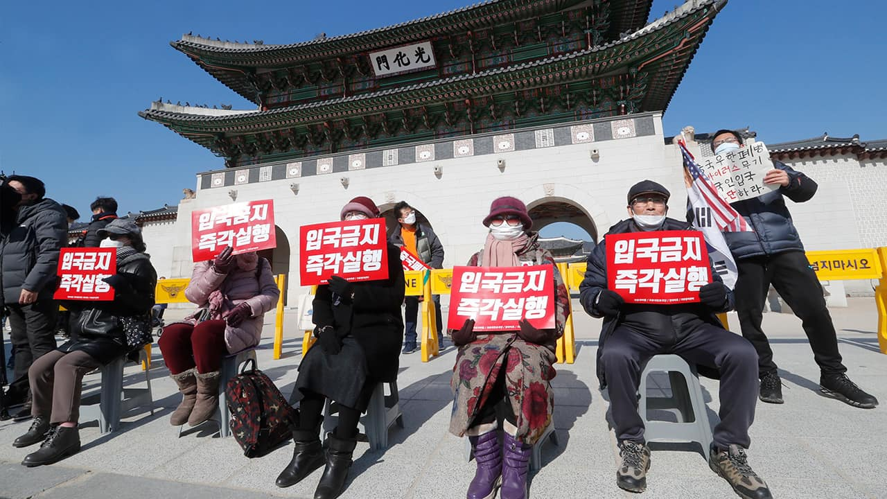 Photo of South Korean protesters