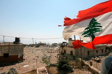 Photo of a Lebanese flag in Khiam, Lebanon