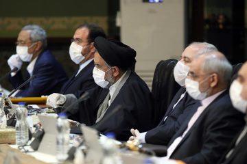 Photo of cabinet members in Tehran, Iran