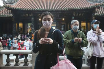 Photo of people wearing face masks in Taiwan