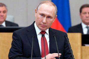 Photo of Russian President Vladimir Putin