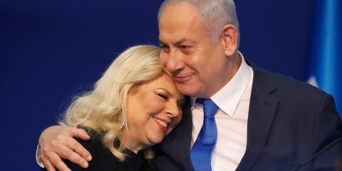 Photo of Israeli Prime Minister Benjamin Netanyahu and his wife Sara