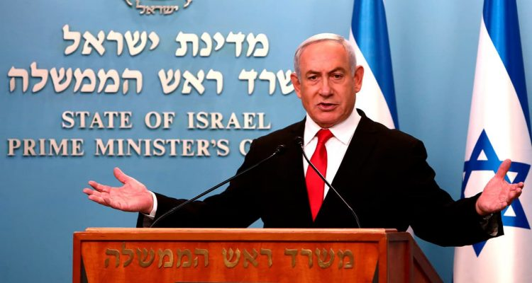 Photo of Israel Prime Minister Benjamin Netanyahu