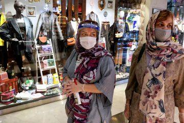 Photo of women shopping in Tehran, Iran