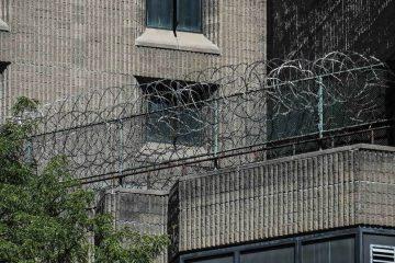 Photo of the Metropolitan Correctional Center in New York