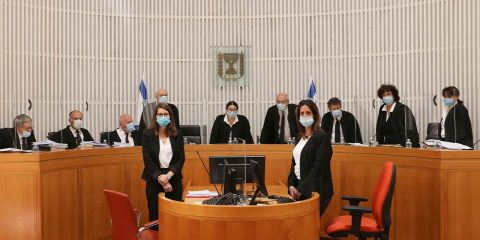 Photo of Israeli Supreme Court judges