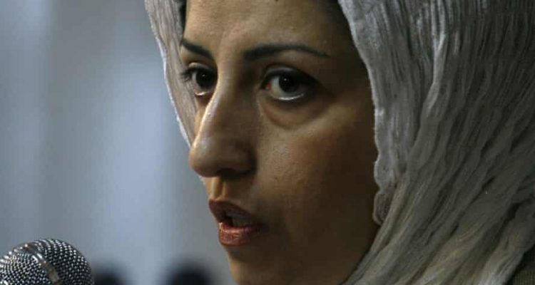 Photo of Narges Mohammadi